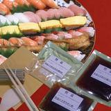 老舗の味がそのままに!哲嘉の手作り自慢のお酢セット<お試しセット>【送料無料】イメージ
