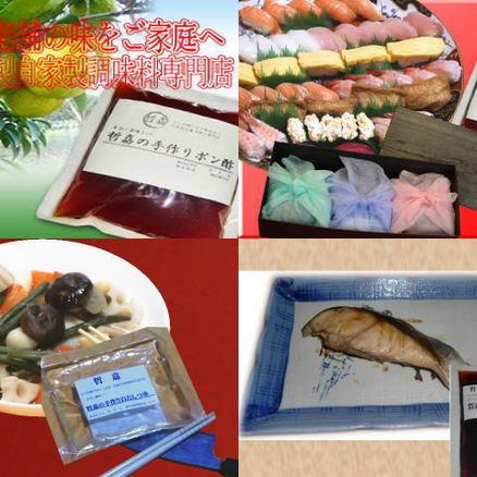 TVで紹介された!哲嘉の手作り調味料セットPSK02【送料無料】御進物/簡単便利 イメージ1