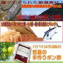 雑誌saitaに掲載!哲嘉の手作り調味料セットPBK01【送料無料】御進物/簡単/お手軽 イメージ3