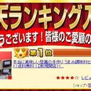 今日の老舗の味 哲嘉のすし酢  <業務用>  1000ml イメージ3
