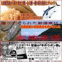 今日の老舗の味 哲嘉のすし酢  <業務用>  1000ml イメージ2